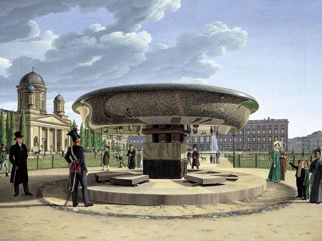 Granitschale im Berliner Lustgarten. Die Schale wurde aus Teilen des Großen Markgrafensteins gefertigt. Johann Erdmann Hummel 1831, gemeinfrei